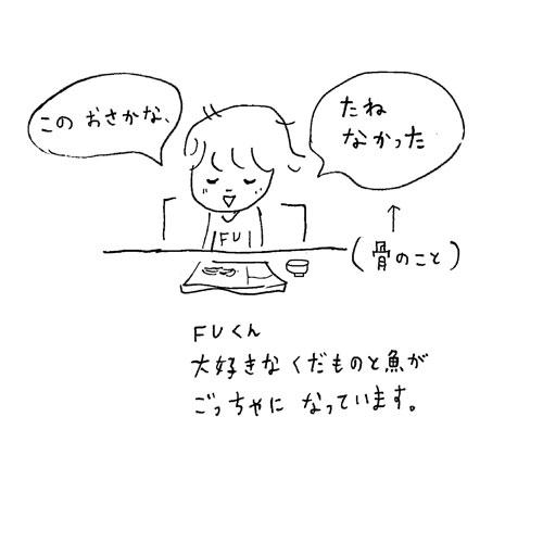 fu1111.jpg