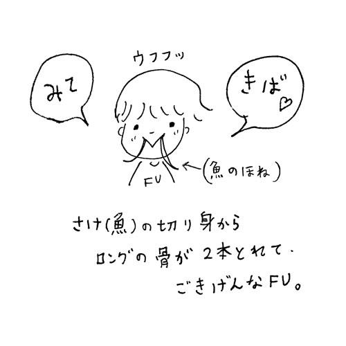fu1112.jpg