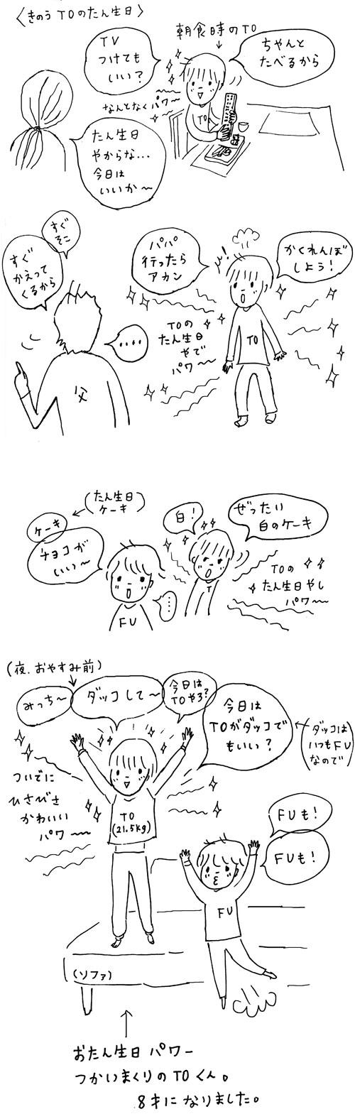 to_1121_1.jpg