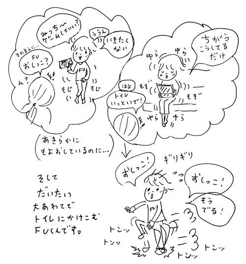 fu1124.jpg