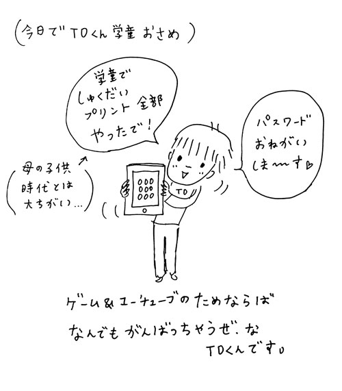 TO1228.jpg