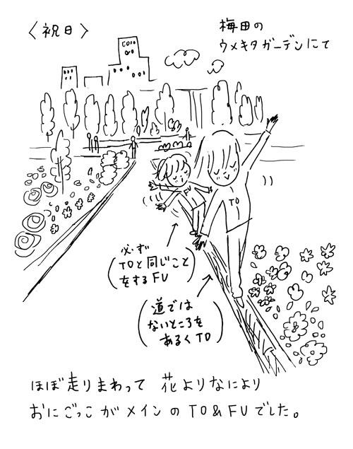 tofu1223_2.jpg