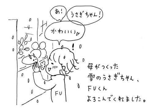 FU0115.jpg