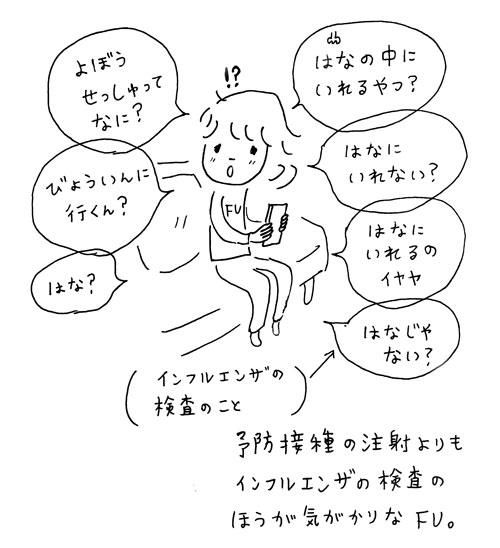 FU_0223.jpg