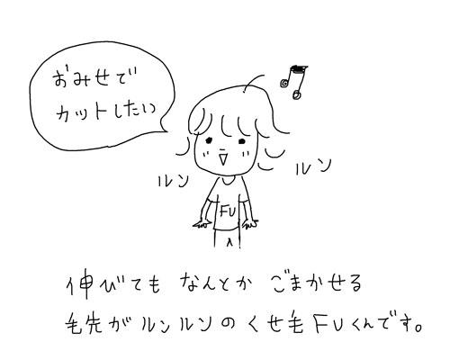 FU_8.jpg