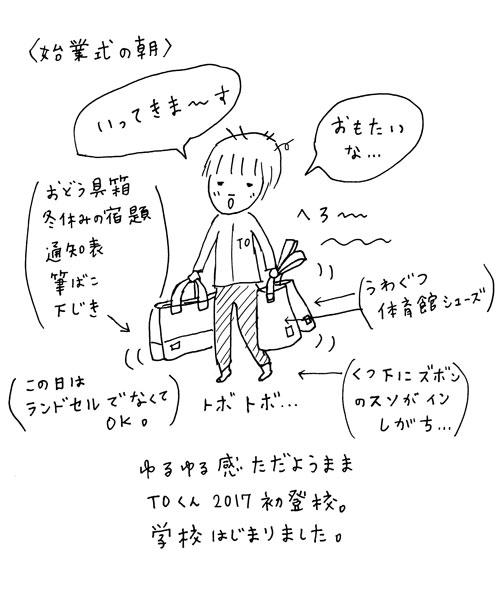 IMG_0667.JPG