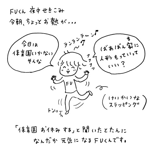 IMG_0840.JPG