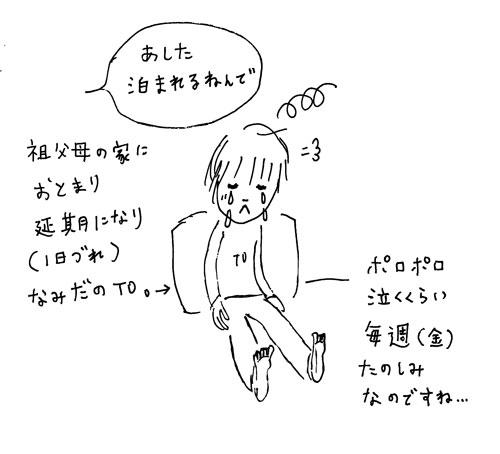 IMG_1293.JPG
