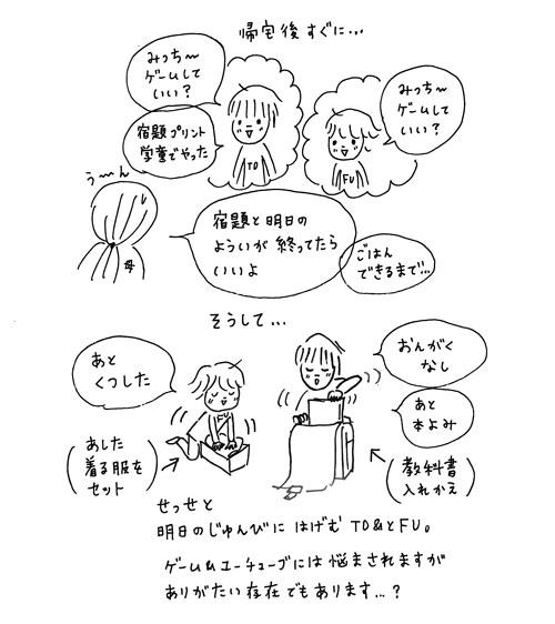 IMG_1295.JPG