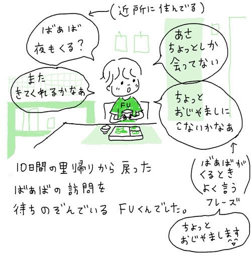 IMG_2357.JPG