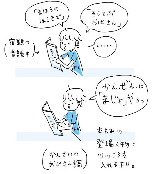 IMG_2417.JPG
