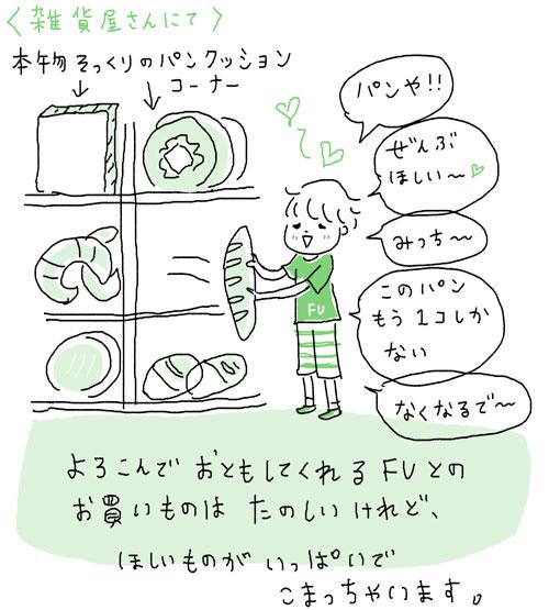IMG_2939.JPG