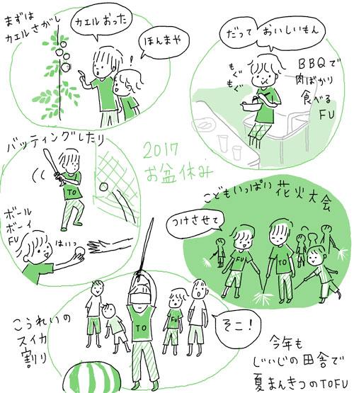 IMG_2986.JPG