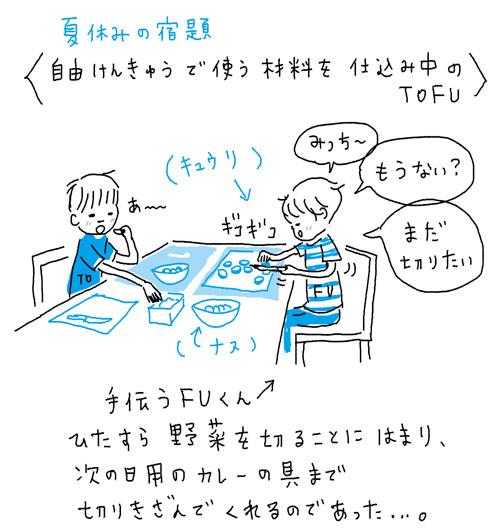 IMG_2997.JPG