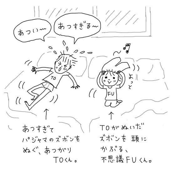 T0FU_1.jpg