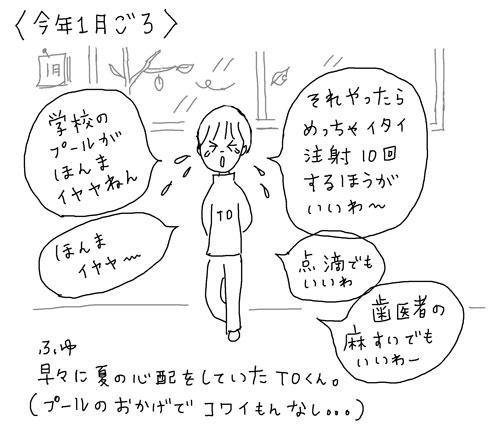 T0_4.jpg