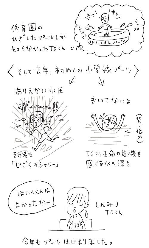 T0_6.jpg
