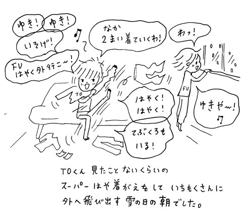 TOFU_0115.jpg