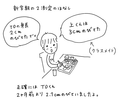 TO_0118.jpg
