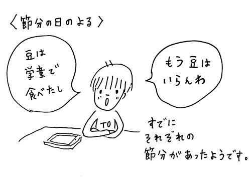 TO_0203.jpg