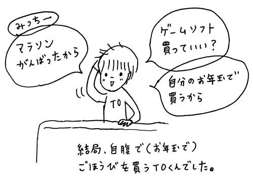 TO_0205.jpg