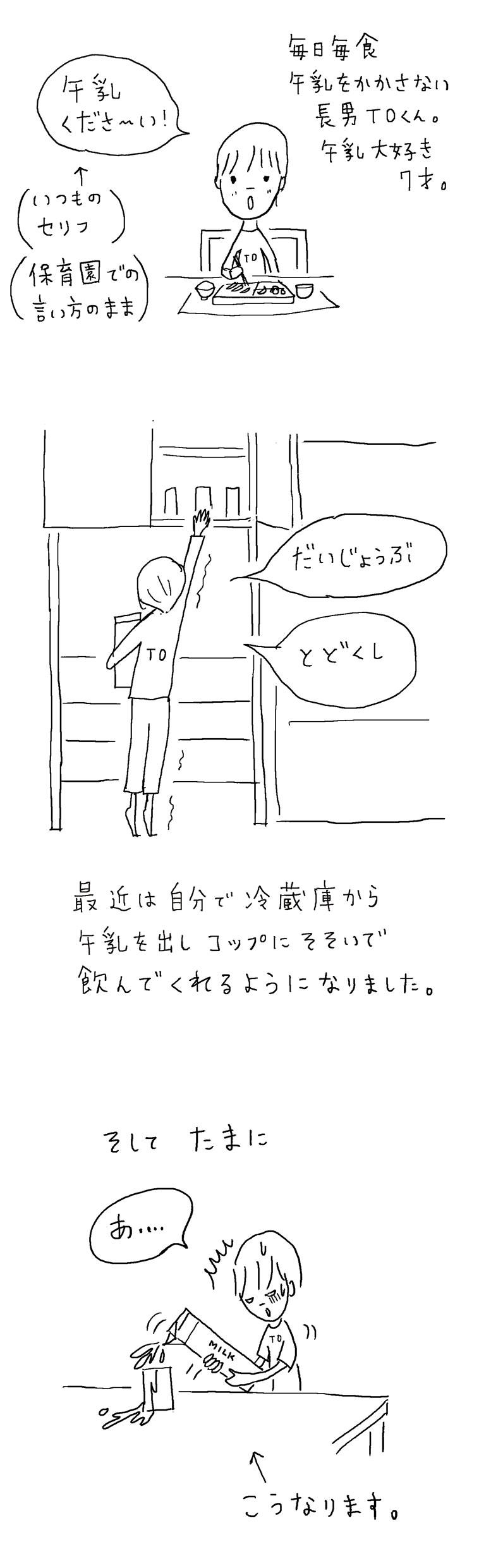 To_1.jpg