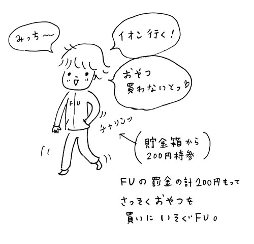 fu0211.jpg