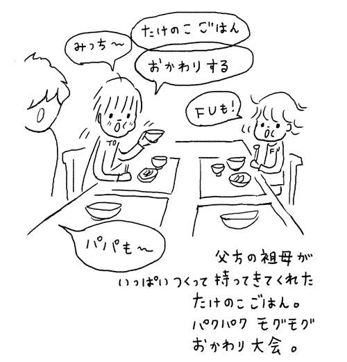 fu04018.jpg