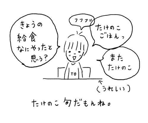 fu04019.jpg