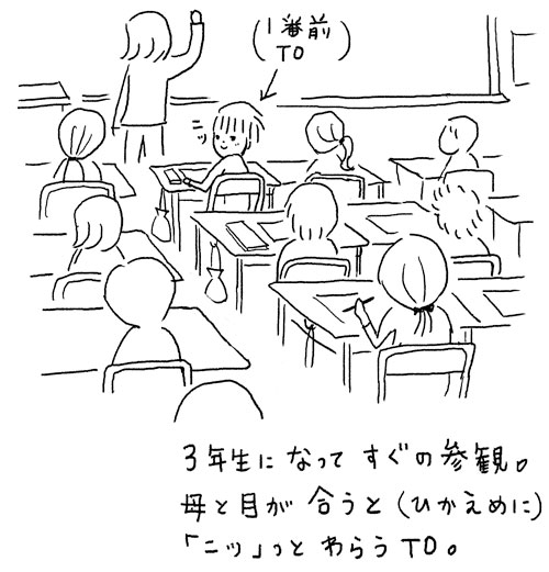 fu04021.jpg