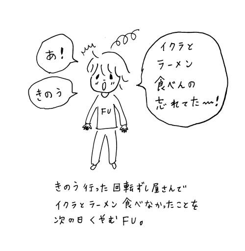 fu0406.jpg