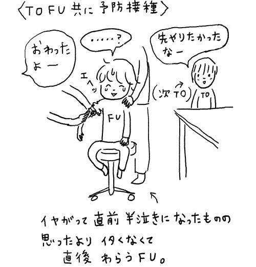 fu0427.jpg