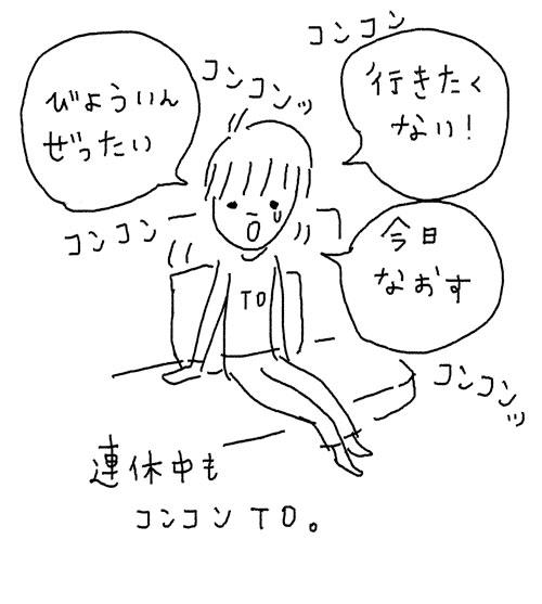 fu0504.jpg