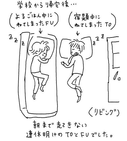 fu0508.jpg
