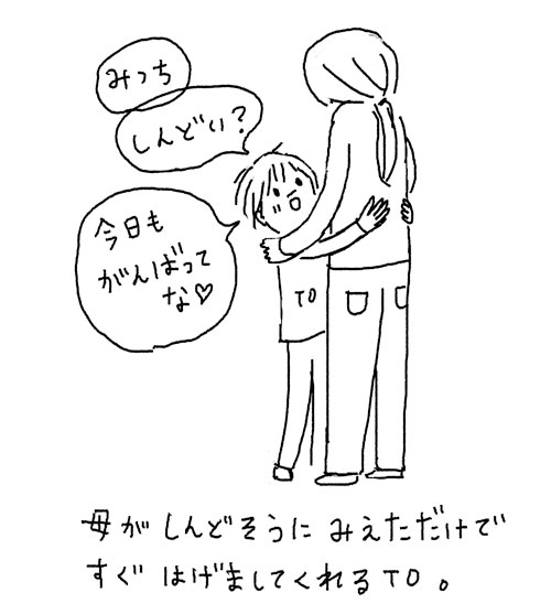 fu0509.jpg