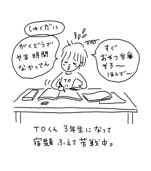 fu0515.jpg