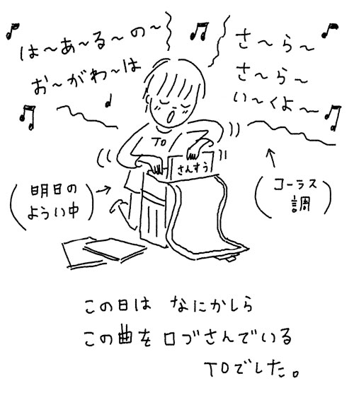 fu0517.jpg