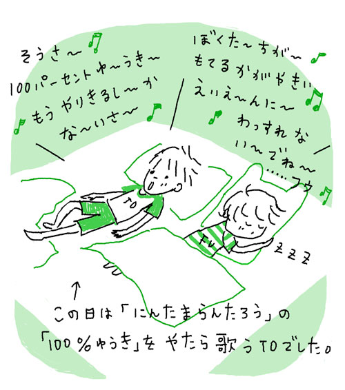 fu0523_to.jpg