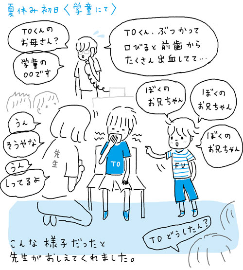 fu0721.jpg