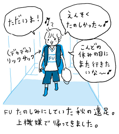 fu1026.jpg