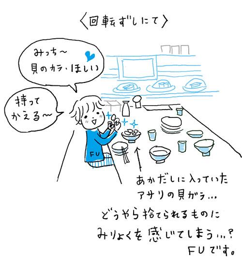 fu1116.jpg