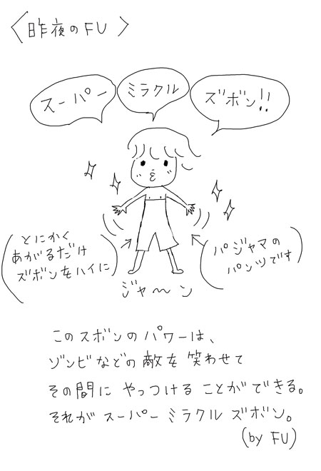 fu_30.jpg