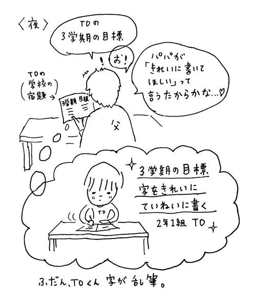 to0120.jpg