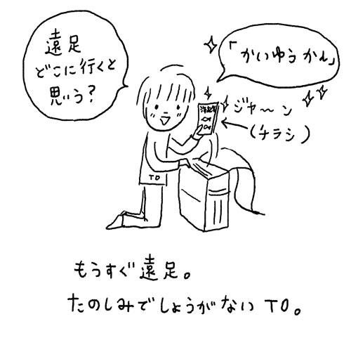 to0424.jpg
