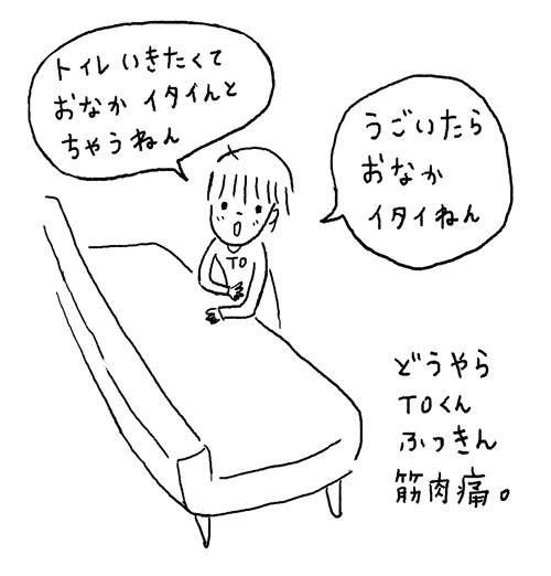 to0426.jpg