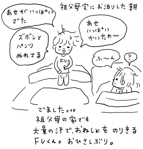 to0429.jpg