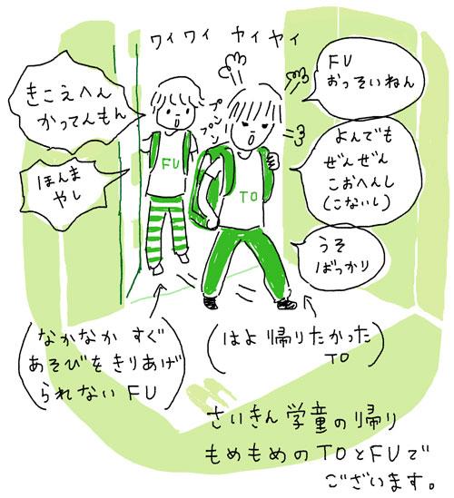to0531.jpg