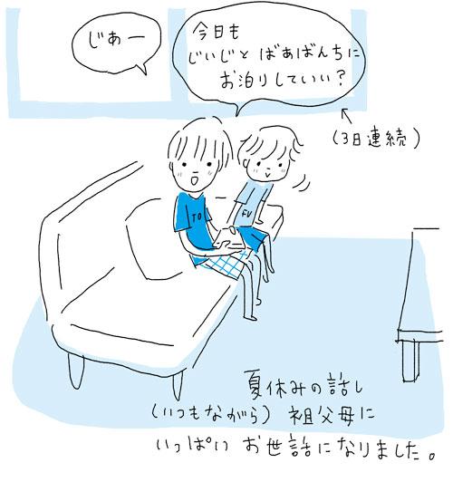 to08011.jpg