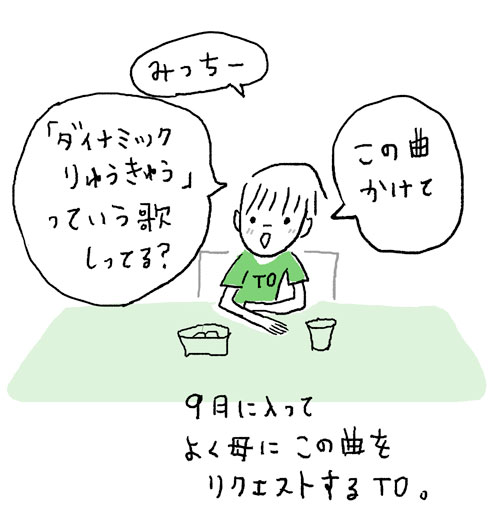 to0901.jpg