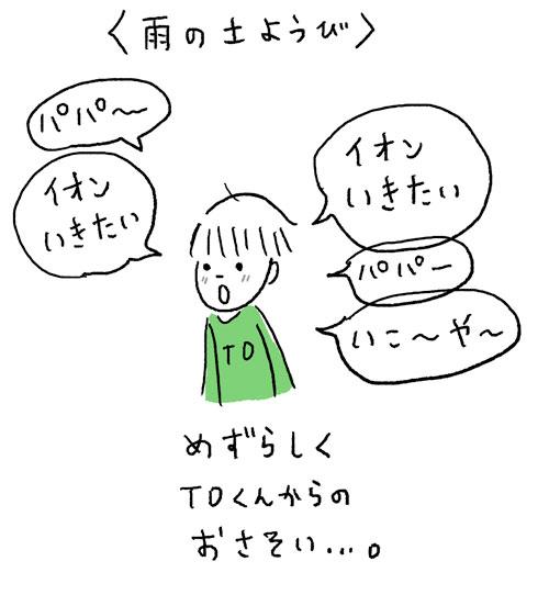 to1021.jpg